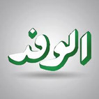 Al Wafd