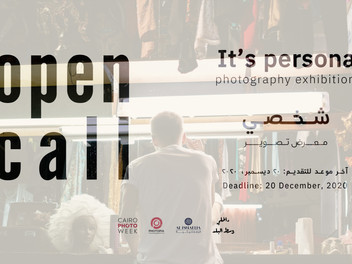 """Open Call: """"It's Personal"""" Photo Exhibition 