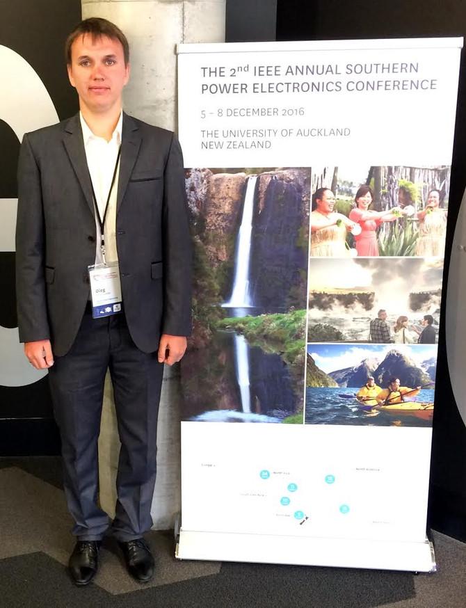 Международная научно-практическая конференция в Новой Зеландии