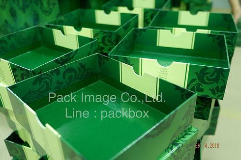 Rigid Box4.jpg