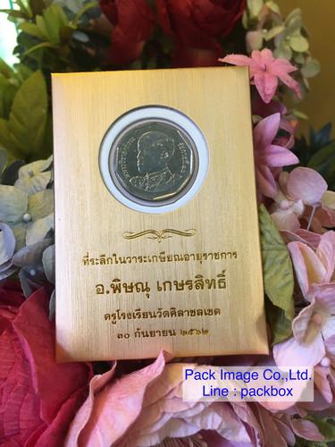 ซองเหรียญ10King10-01.jpg