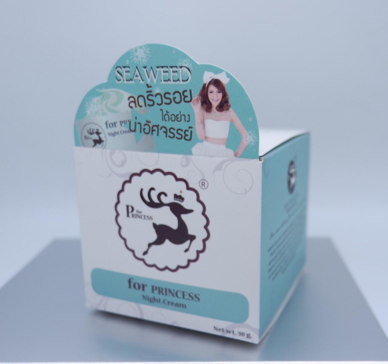 SkincareBox10.jpg