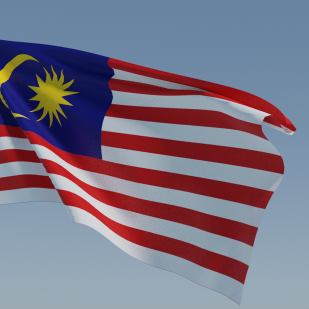 Animated Malaysian Flag (Free)