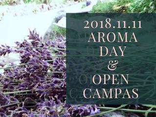 アロマテラピーイベントVol.2 AEAJ「アロマの日」&オープンキャンパス  「AROMA DAY & OPEN CAMPAS Autumn of 2018」