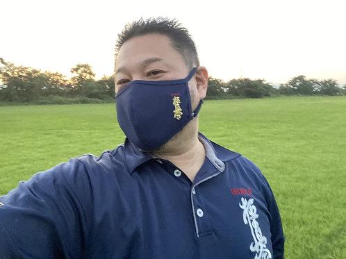 商品名 マスク 上下