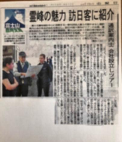 fygia記事7_2018.JPG