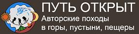 logo-wo.png