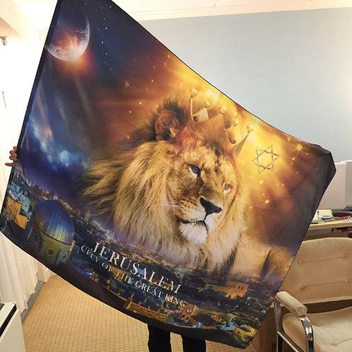 Jerusalem Lion - Large Banner