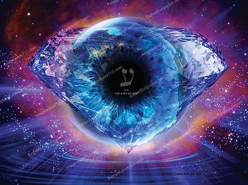Eyes of God 5x7