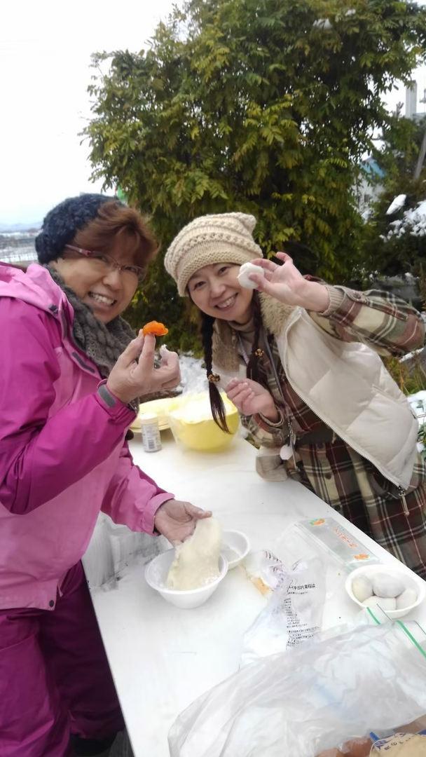 お楽しみ会_200409_0111.jpg