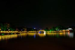 Guilin Lights