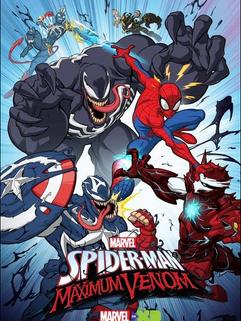 The Secret History of Venom