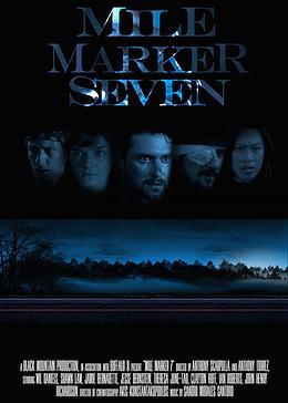 MILE MARKER SEVEN