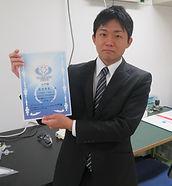 東京工業大学 物質理工学院 応用化学系 本倉健研究室 前田氏