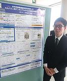 nagatsuka_poster_web.jpg