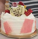 東工大 本倉研究室 東京工業大学 物質理工学院 応用化学系 本倉健研究室 ケーキ