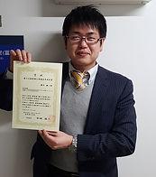 manaka_prize_web.jpg