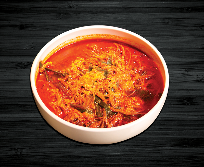 Hot Spicy Meat Stew