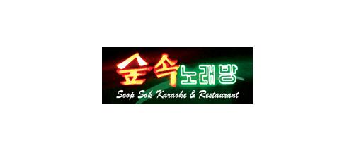 Logos_Soopsok