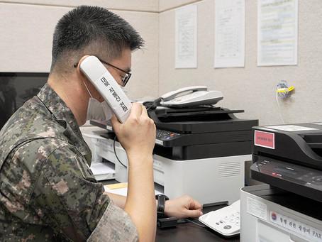 남북 정상 친서교환 통신연락망 전격 복원