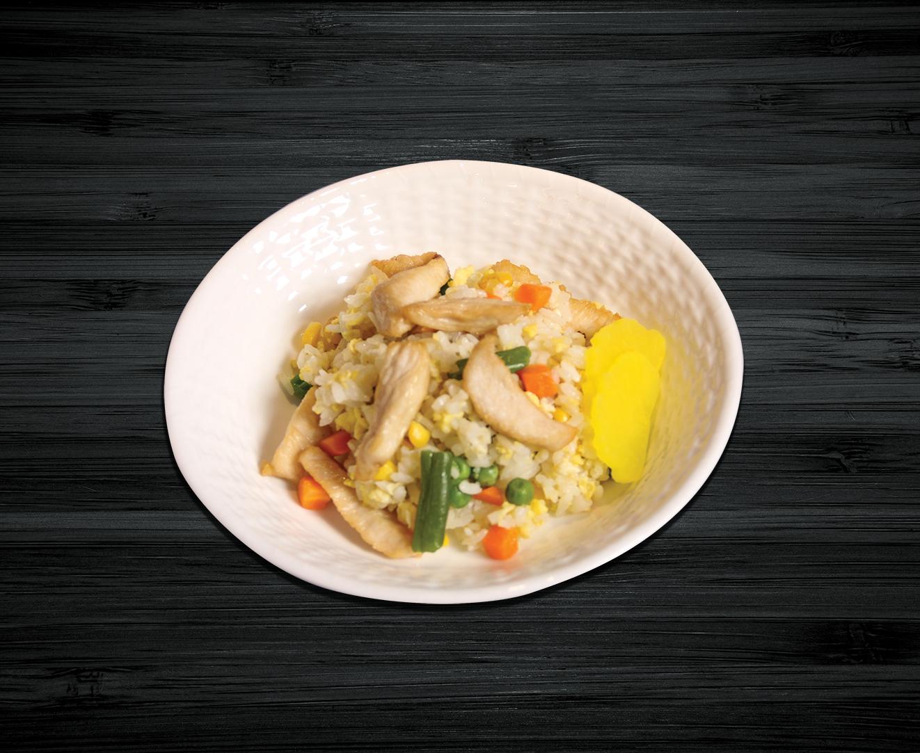 KidsMeal- Fried Rice w/ Chicken B
