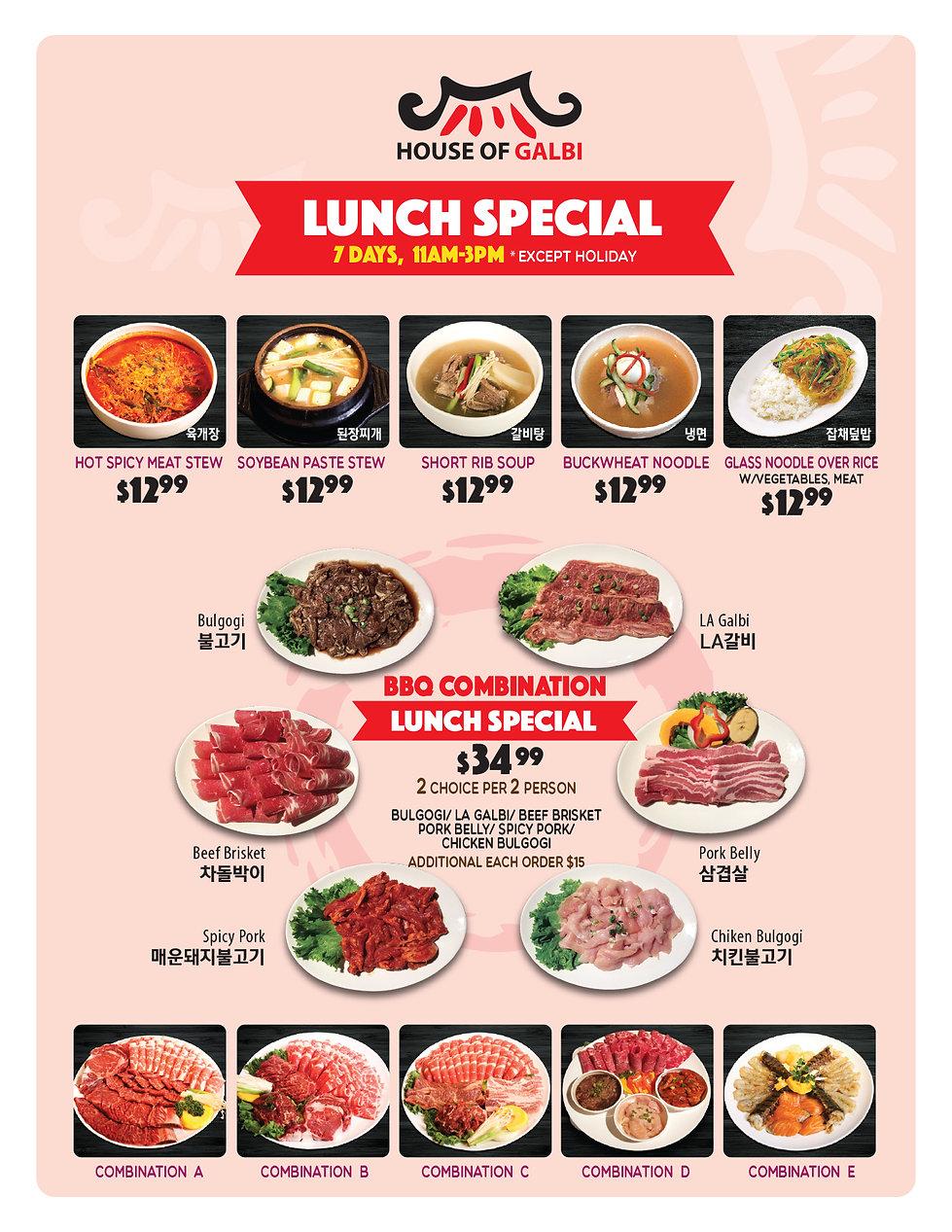LunchSpecial2020.jpg