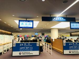 미국 시민권자 한국 입국 심사 빨라진다