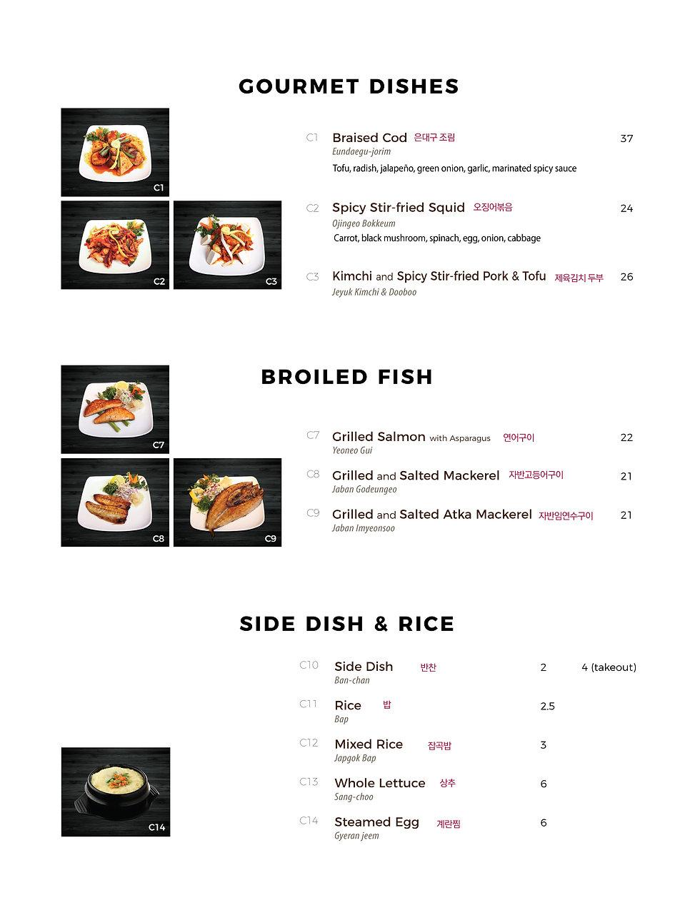 3p_GourmetDish_BroiledFish.jpg