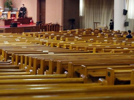열악한 미주한인교회들 존폐 기로에