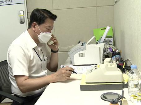 백악관 남북 통신선 복원 긍정적 평가