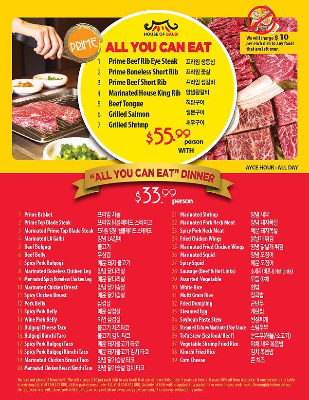 Prime+Dinner menu2020.jpg