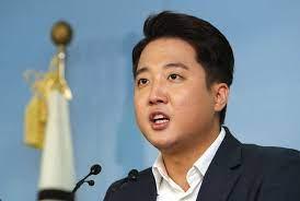국민의 힘 윤희숙,이준석 대표 비난