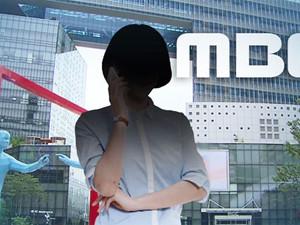 윤석렬측 아내 김건희 박사의혹 봉쇄 MBC 기자 고발