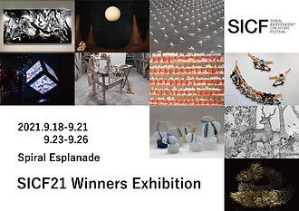 SICF21 WE.jpg