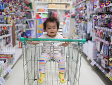 How to Get FREE Baby Products