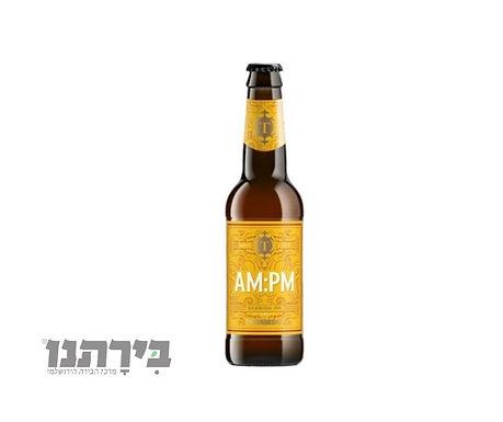 AMPM - ת'ורנברידג