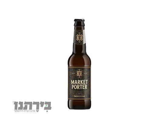 ת'ורנבריג' - מרקט פורטר