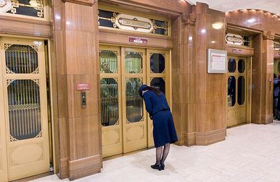 Elevator Attendant Bow.jpg