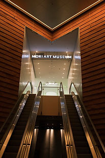 Mori Art Museum Escalators.jpg