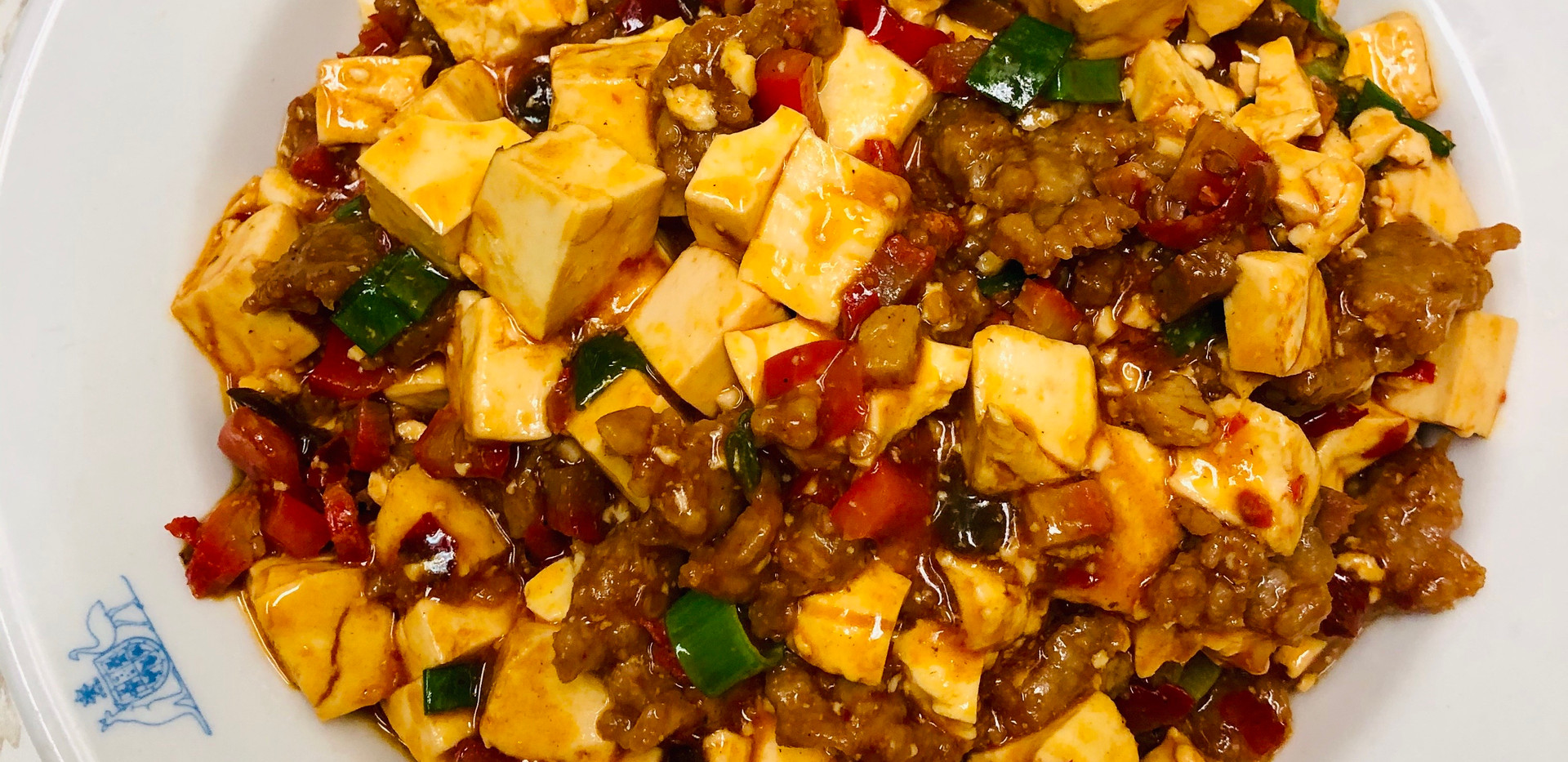 Ma Po Tofu (Spicy)