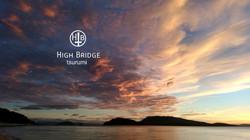 HIGH BRIDGE tsurumi