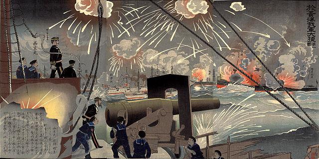 Battle of the Yellow Sea by Korechika Public Domain