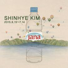 김신혜 Shinhye Kim