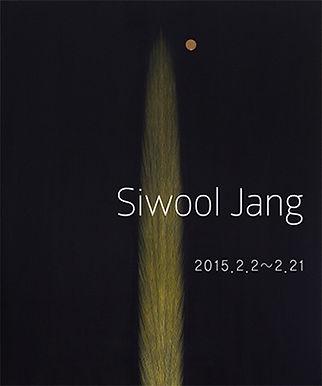 장시울 Siwool Jang