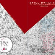 Still Dynamics - 靜中動
