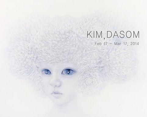 김다솜 Dasom Kim