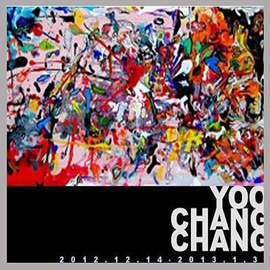 유창창 Changchang Yoo