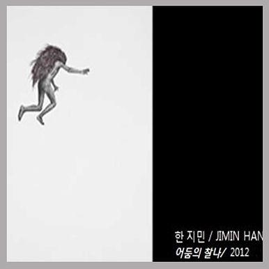 한지민 Jimin Han