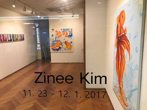 김진희 Zinee Kim