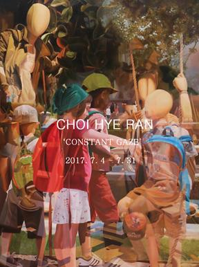 최혜란 Hyeran Choi